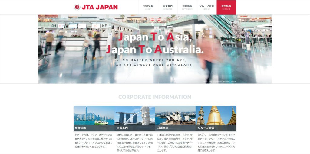 JTA JAPAN