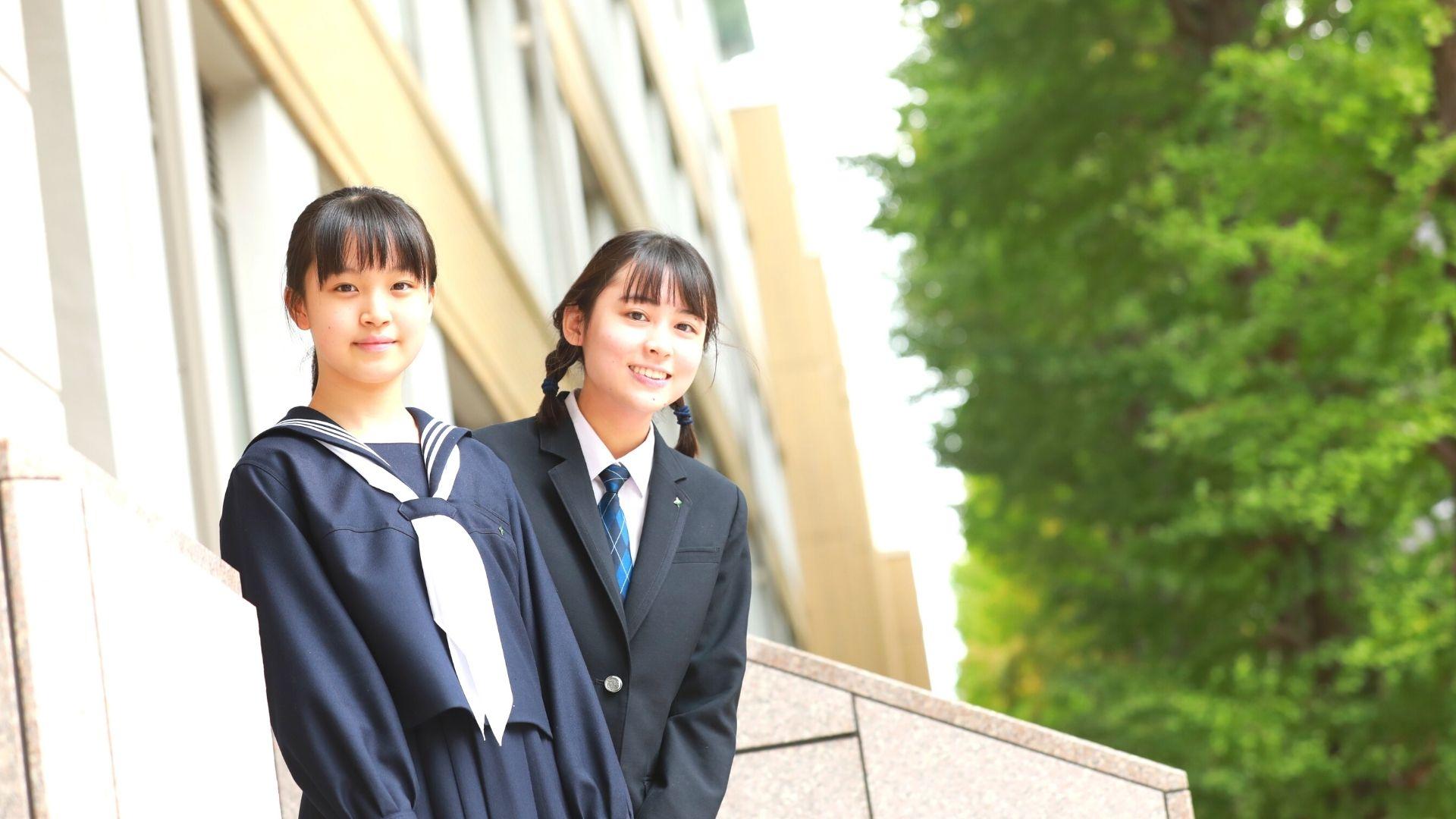 共立女子中学校・高等学校